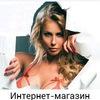 SexShop 69. Магазин интимных товаров №1 на Урале