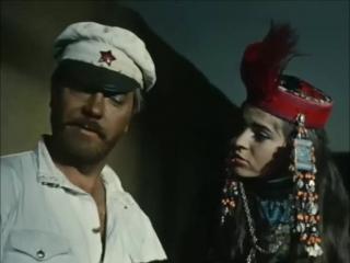 Сухов и Гюльчатай
