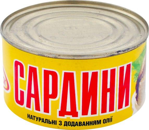 Сардина з додаванням олії, Достаток, 230 г