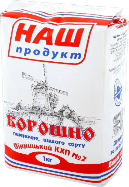 Борошно пшеничне ВКХП №2, Наш Продукт, 1кг