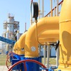 Газификация | Газоснабжение | Подключение к газу