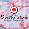 Sushi Club | Город Московский