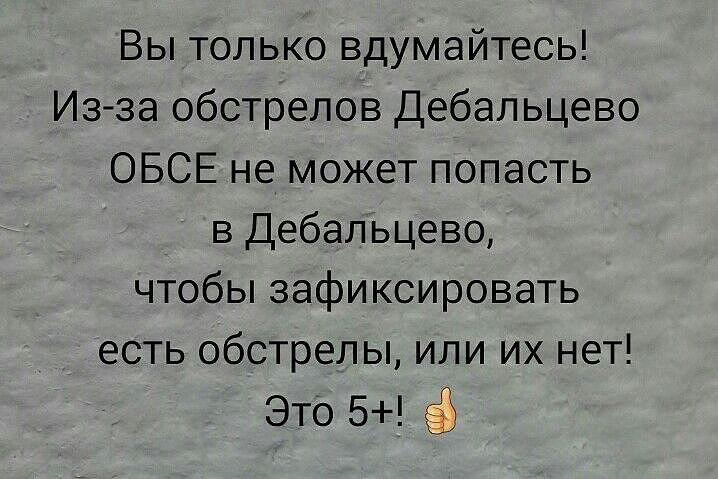 https://pp.vk.me/c604417/v604417156/20015/21bu9C0KpQ8.jpg
