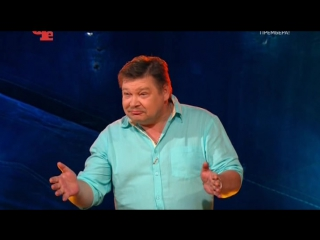 Николай Бандурин - Вот и дедушка