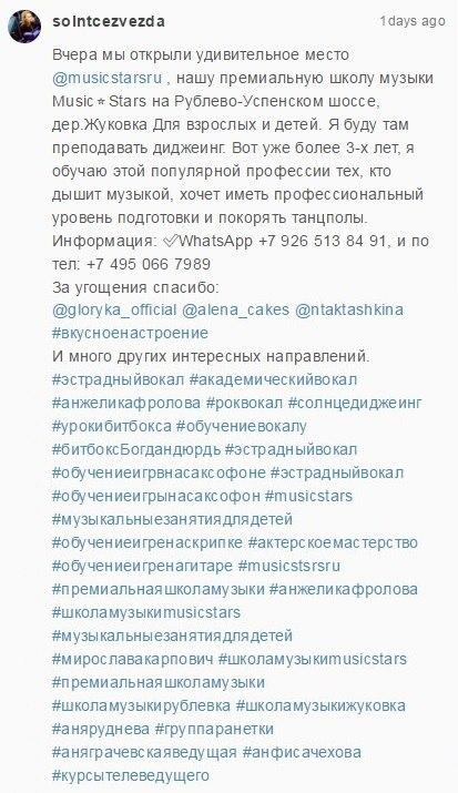 https://pp.vk.me/c604417/v604417222/17f27/tvpKmW1mqTI.jpg