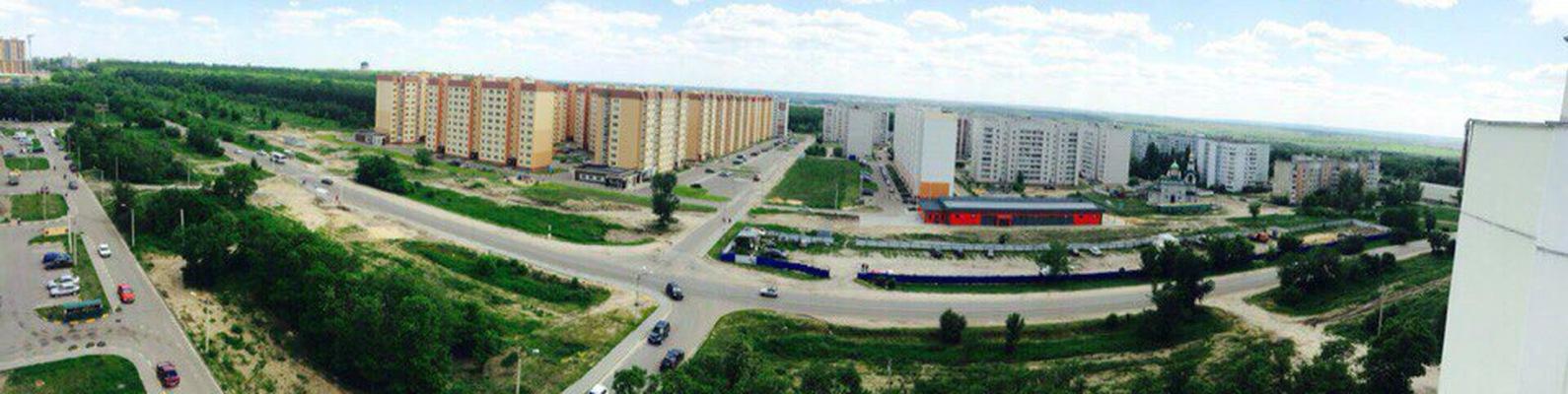 Агентство недвижимости Сити Центр Квартиры в Воронеже на