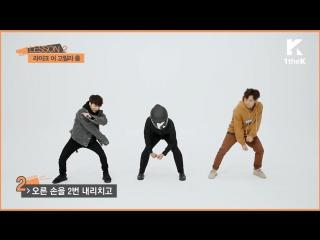[VK][161019] Pentagon - Gorilla @ Let's Dance