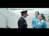 Экипаж -- Трейлер №2 HD