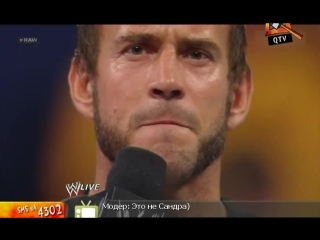 [WWE QTV]☆]Cамці Савців.Weekly.TheRedbrand.Monday.Night.RAW..22.07.2013.QTV.
