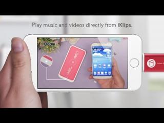 Качай файлы с Apple(iPhone,iPad,Mac) на другие устройства через USB