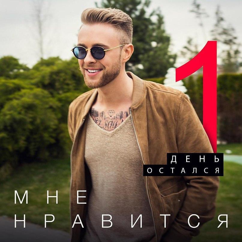 Владислав Палагин | Москва