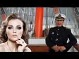 Валерий Власов _Серая юбка