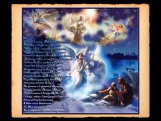 На небе звезда С Рождеством Христовым