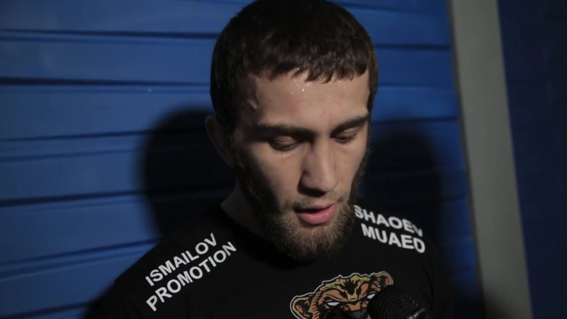 ACB 33 Young Eagles - 6- Муаед Шаоев-интервью после боя