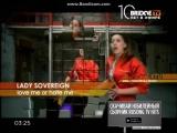 Lady Sovereign - Love me or hate me (BridgeTV)