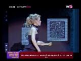 Лейсан Гимаева - Син кояшым