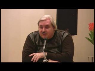 2.Николай Левашов. Древний санскрит и есть русский язык