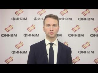 Комментарий от персонального консультанта Дмитрия Иващенко от 27.12.16 г.