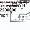 =======ИЗ РУК В РУКИ ===== купи-продай в г.киро