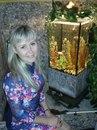 Анна Власова фото #2