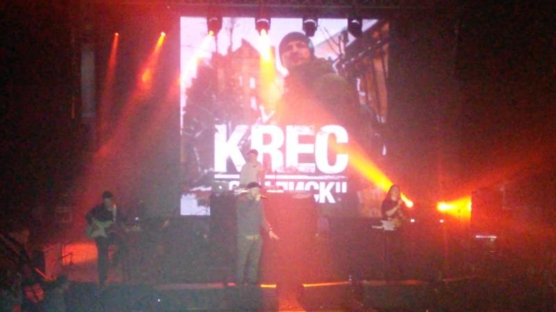 KRec - О любви, Нежность, Еле дыша /Аврора 08'01'17, Санкт-Петербург