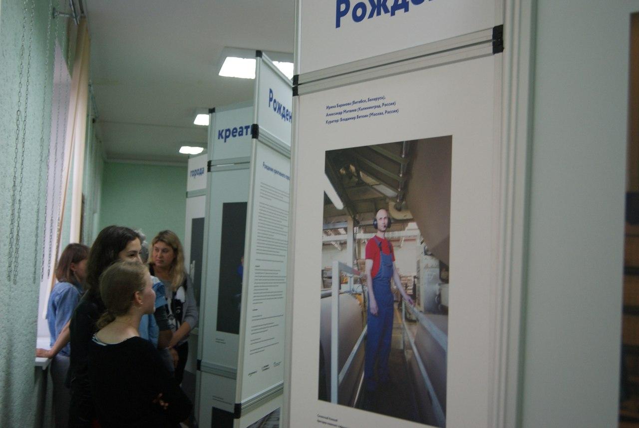 В Черняховске состоялось открытие фотовыставки «Рождение креативного города»