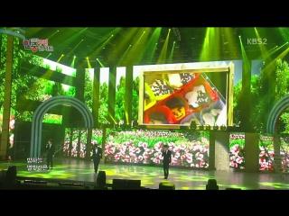 Exo Ec Ec C Chen Baekhyun And D O Paradise Boys Over