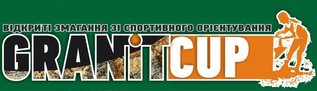 GRANIT CUP - Змагання зі спортивного орієнтування