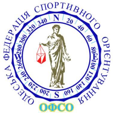 Спортивне орієнтування в Одесі