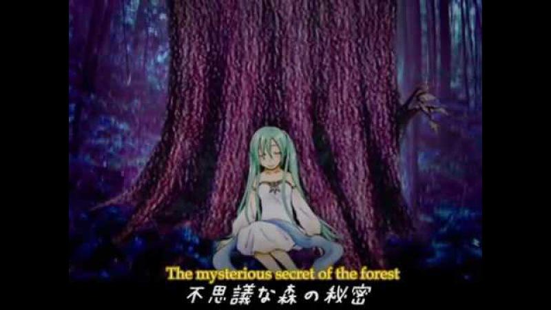 IntroP【KAITO Hatsune Miku】- ムラサキの森 (Murasaki no Mori)