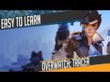 Easy to Learn: Tracer - A Comprehensive Guide!