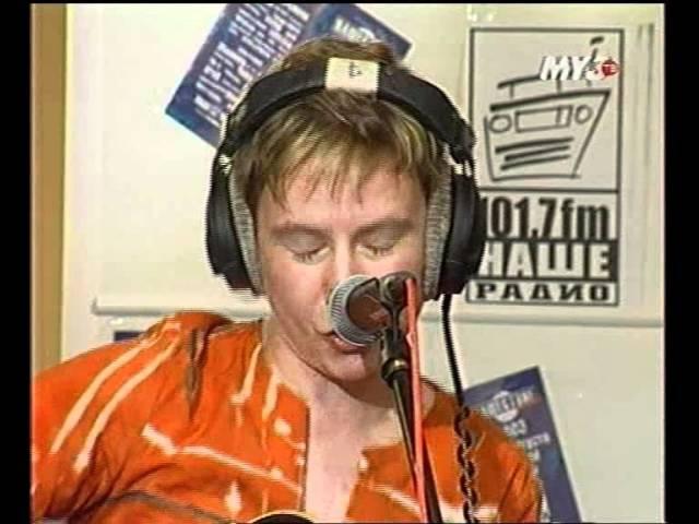 Сурганова и Оркестр Нашествие 2003