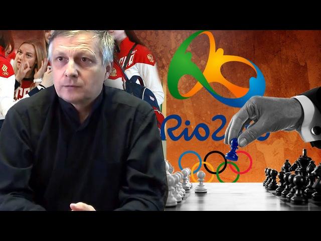 Пякин В. В. Спорт как политика и бизнес