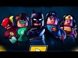 Лего Битва Супергероев Бэтмен Супермен Флэш Игра как Мультик для детей LEGO DC Super Heroes