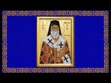 Православный календарь. Вторник, 22 ноября, 2016 / 9 ноября, 2016 (по ст.ст.)