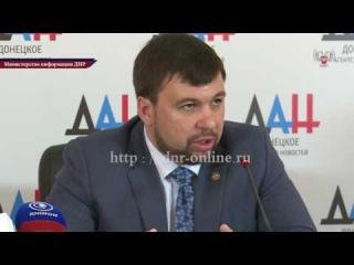 Денис Пушилин опроверг информацию о введении иностранной вооруженной полицейской миссии в ДНР