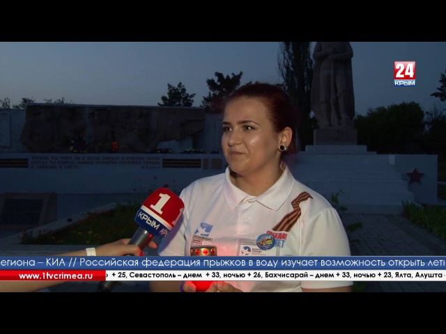 Зажгли свечи памяти в приграничном городе Армянске