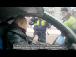 Шатурские ГИБДДшники вымогают документы с нарушением ЗАКОНА
