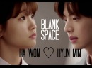 Ha WonHyun Min - Blank Space | Cinderella And Four Knights MV