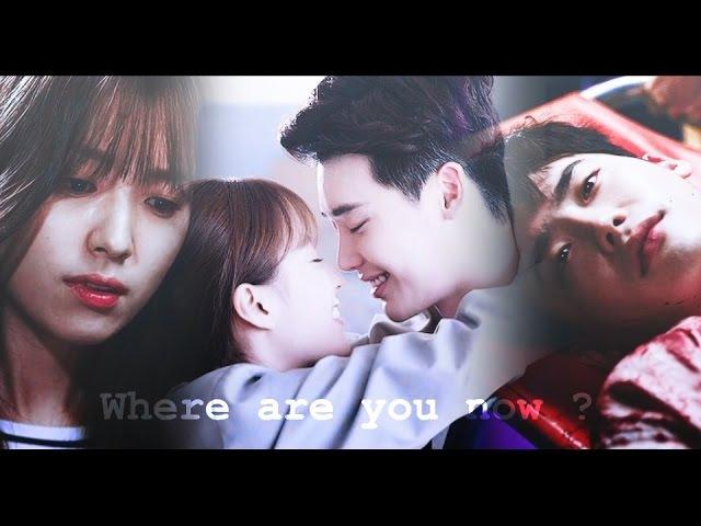 | Yeon Joo Kang Chul | Where are you now ?