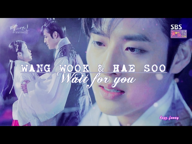Wang Wook Hae Soo - If you give me a chance I can love you right ll Moon Lovers