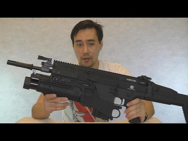 Обзор страйкбольного SCAR-H от VFC/Cybergun