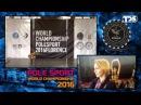 Elizaveta Shevtsova - IPSAF World Pole Sport Championship 2016, Florence, Finals - WINNER