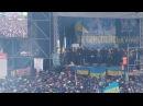 Киев. Майдан. 15.12.2013. Выступление МакКейн и Мерфи