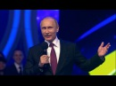 КВН 2016 Спецпроект 55 лет КВН (27.11.2016) ИГРА ЦЕЛИКОМ Full HD