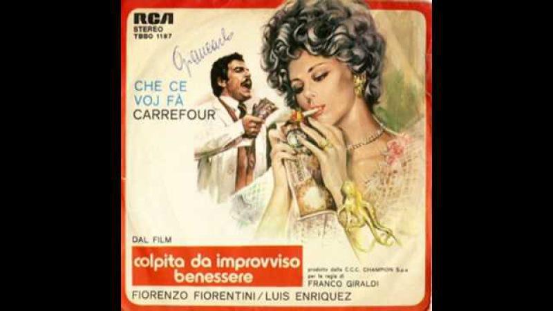 Carrefour - Luis Enriquez Bacalov - Italian funk 1976