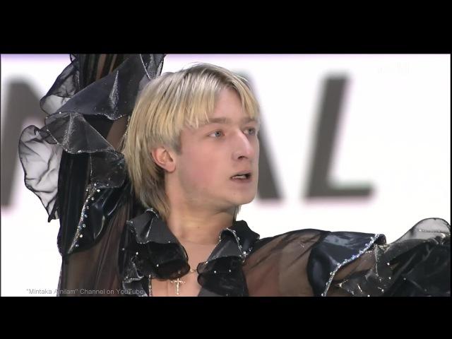 [HD] Evgeni Plushenko - Dark Eyes 2000/2001 GPF - Round 1 Free Skating プルシェンコ 黒い瞳 Евгений Плющенко