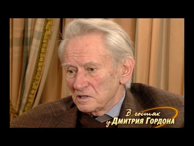 Генрих Боровик. В гостях у Дмитрия Гордона. 2/3 (2012)