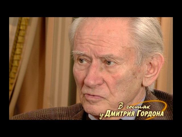 Генрих Боровик. В гостях у Дмитрия Гордона. 3/3 (2012)