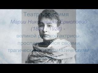 Вечер поэзии в театре Ермоловой 23.12.2016г.